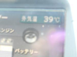Dscn1461